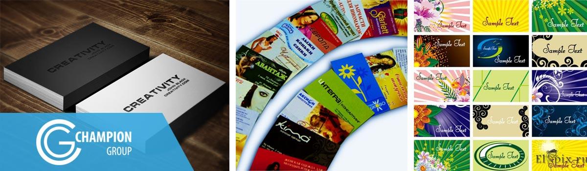 Фразы для визиток знакомств